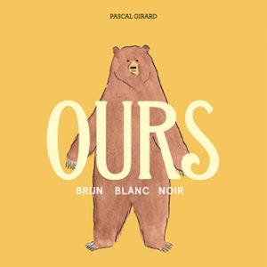 ours_square